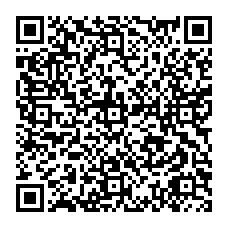WhatsApp QR code to connect to the library