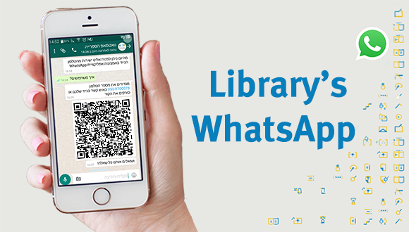 Library whatsapp
